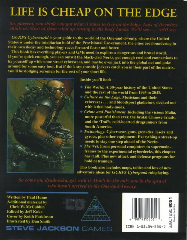 GURPS Cyberworld (Back)