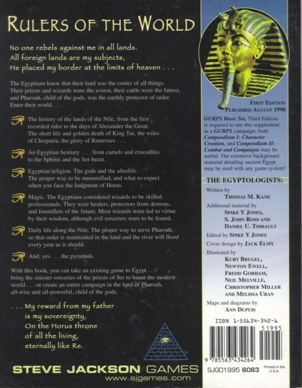GURPS Egypt (Back)