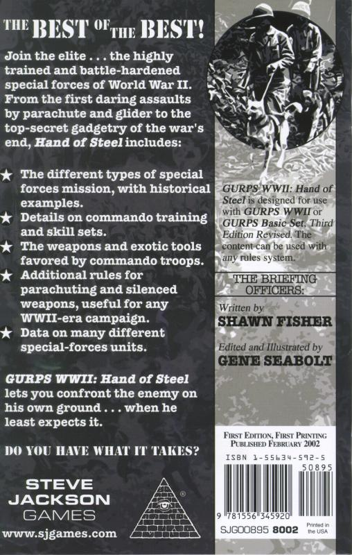 GURPS WWII: Hand of Steel (Back)