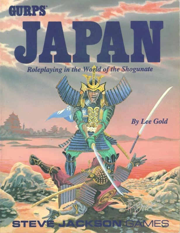 GURPS Japan, First Edition