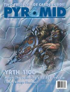 Pyramid #13 - May/June '95